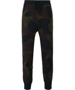 Oamc | Camouflage Trackpants Medium Polyamide/Virgin Wool