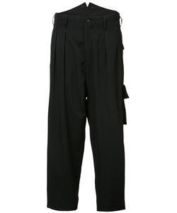 Yohji Yamamoto   Slouched Trousers 2