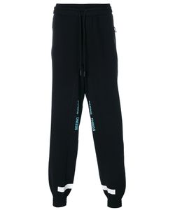 Off-White | Seeing Things Track Pants