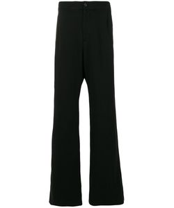 Odeur | Relaxed Trousers Unisex