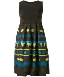 Issey Miyake Cauliflower | Tribal Print Dress