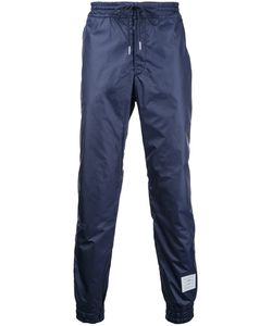 Thom Browne | Elasticated Cuffs Track Pants Size 2