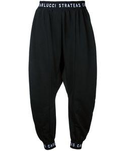 Strateas Carlucci   Panel Drop-Crotch Sweatpants