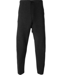 Forme D'expression | Drop Crotch Trousers Large