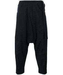 The Viridi-Anne | Cropped Drop Crotch Trousers
