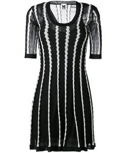 M Missoni | Stripe Panel Flared Dress Size 44 Cotton/Polyamide/Polyester/