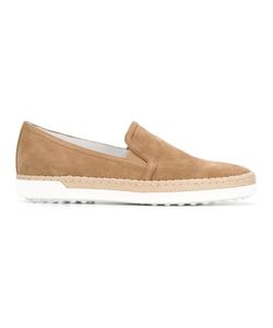 Tod's | Round Toe Slippers 38