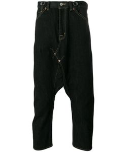 Ganryu Comme Des Garcons | Cropped Drop-Crotch Jeans Size Medium