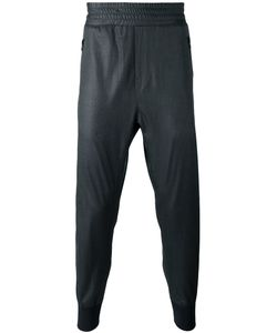 Wooyoungmi | Cuffed-Ankle Tailored Trousers Men