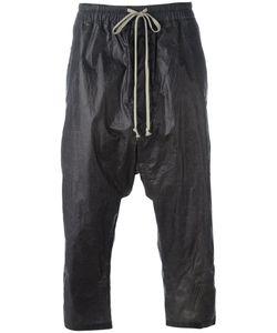 Rick Owens DRKSHDW   Drawstring Cropped Pants Medium Cotton
