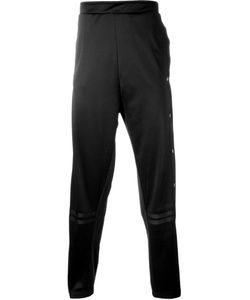 Astrid Andersen | Contrast Panel Detail Button Down Track Trousers