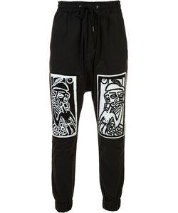 Haculla | Printed Track Pants Xl Cotton