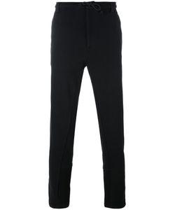 Ann Demeulemeester Grise | Drawstring Track Pants Medium