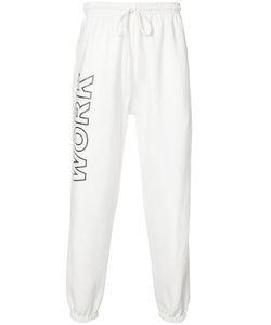 Andrea Crews | Work Print Sweatpants Large Cotton/Polyester