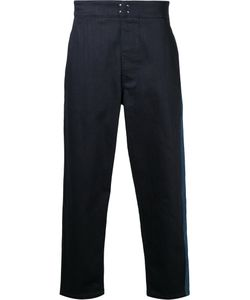 Raf Simons | Vertical Panel Loose-Fit Jeans