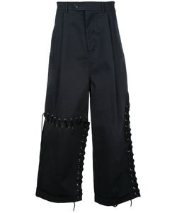 Craig Green | Drop-Crotch Trousers M
