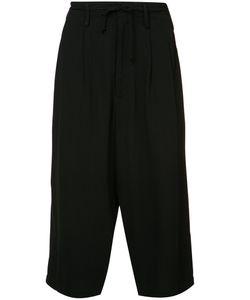 Yohji Yamamoto   Drawstring Cropped Trousers