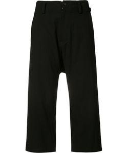 Yohji Yamamoto | Drop-Crotch Cropped Trousers Size 1