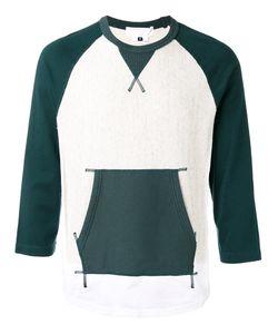 Ganryu Comme Des Garcons | Pile Lined Sweatshirt Medium