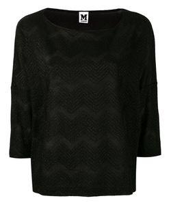 M Missoni | Jersey T-Shirt
