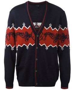 Lanvin | Knitted Button Up Cardigan Size Small