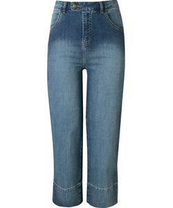 Andrea Marques | High Waisted Cropped Jeans
