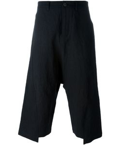 Individual Sentiments | Drop-Crotch Cropped Trousers