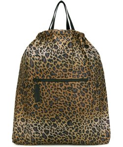 Hope | Leopard Print Backpack One