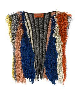 Missoni | Striped Waistcoat 40