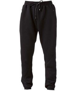 En Noir | Quilted Sweat Trousers