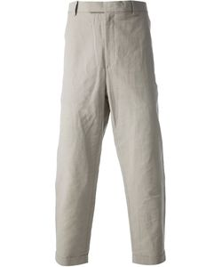 Kris Van Assche | Cropped Trousers