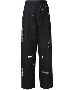 Hyein Seo | Wide Leg Trousers