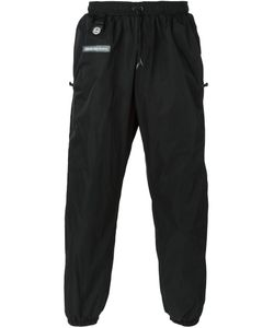 Nasir Mazhar | Technical Twill Track Trousers