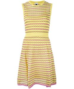 M Missoni | Panel Patterend Dress