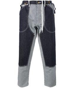 Ganryu Comme Des Garcons | Deconstructed Denim Jeans
