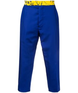 Haider Ackermann | Printed Cropped Trousers Men
