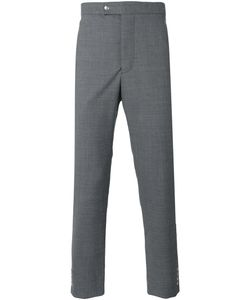 Moncler Gamme Bleu | Classic Tailored Trousers Men Cupro/Virgin