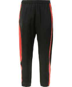 Ilaria Nistri | Contrast Side Stripe Cropped Trousers