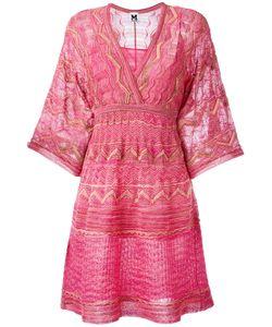 M Missoni | V-Neck Dress