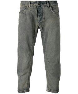 Rick Owens DRKSHDW | Cropped Jeans Size 30