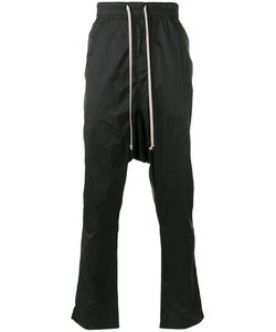 Rick Owens DRKSHDW   Drop Crotch Trousers Small Nylon