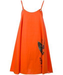 Cacharel | Flower Print Shift Dress 38