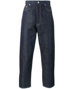 Junya Watanabe Comme Des Garçons   Man Cropped Jeans Size Small