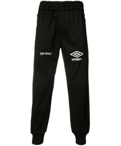 Off-White | X Umbro Track Pants Small