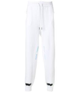 Off-White | Stripe Print Track Pants