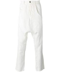 Andrea Ya'aqov | Drop-Crotch Trousers Size Small