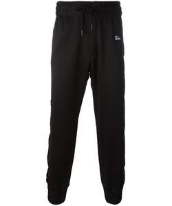 Off-White | Drawstring Track Pants Small Cotton/Polyester/Spandex/Elastane