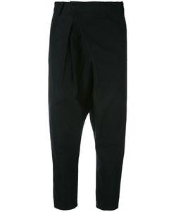 Comme Des Garçons Noir Kei Ninomiya | Front Pleat Cropped Trousers