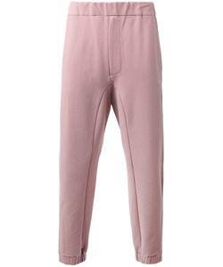 Oamc | Contrast Panel Track Pants Size Xs