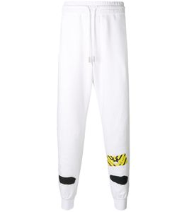 Off-White | Diagonal Spray Trackpants Small